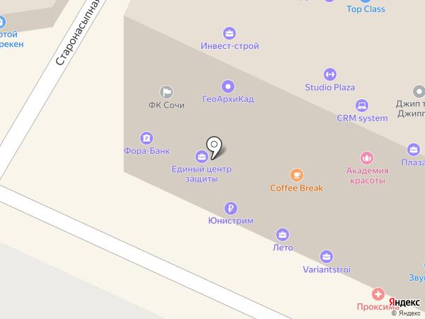 Банкомат, АКБ Фора-банк на карте Сочи