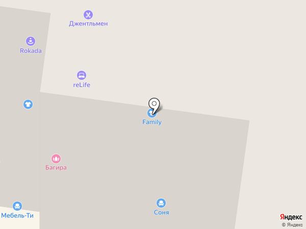 Лобстер на карте Вологды