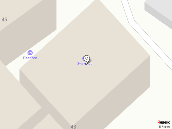 Эльмира на карте Сочи