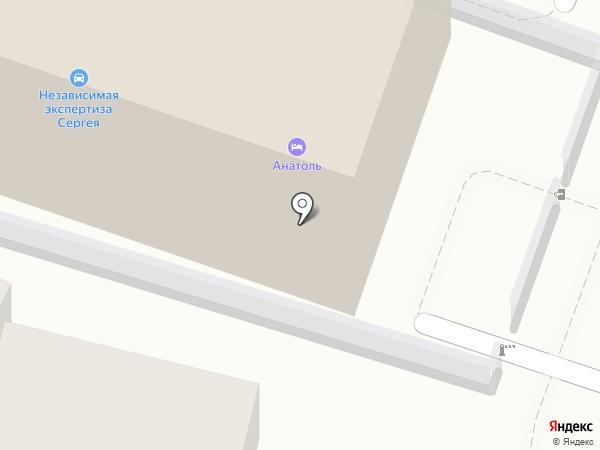 Анатоль на карте Сочи