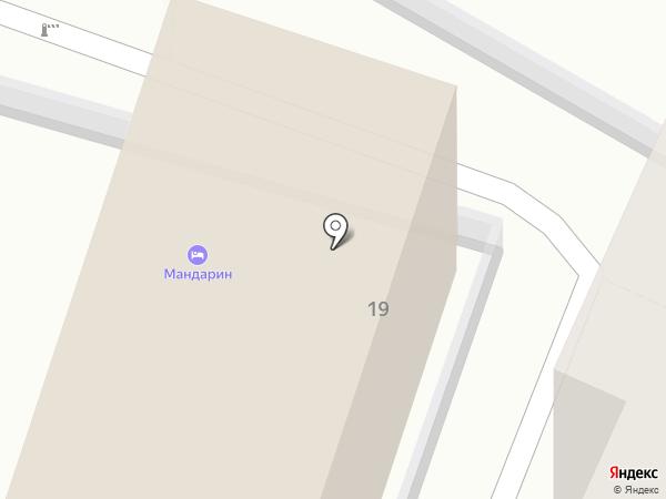 Мандарин на карте Сочи