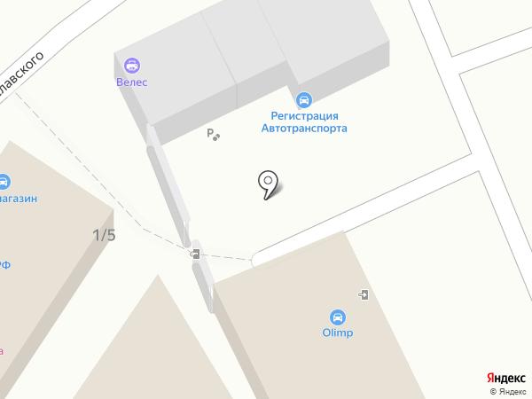 Юг-Auto на карте Сочи