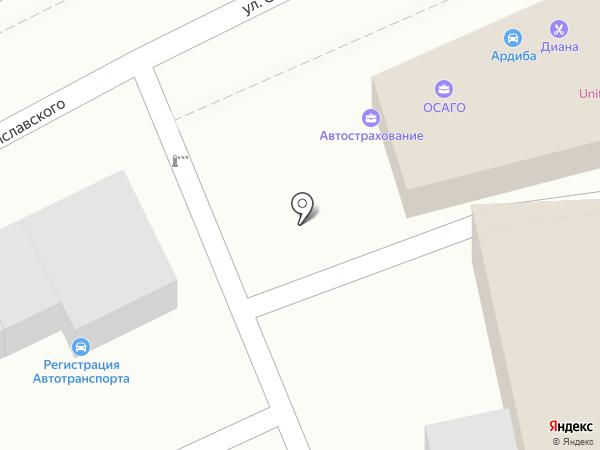 Орбита на карте Сочи