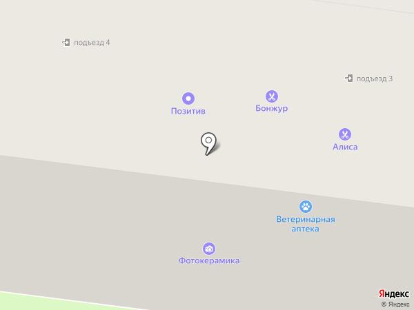 Аптека на карте Вологды