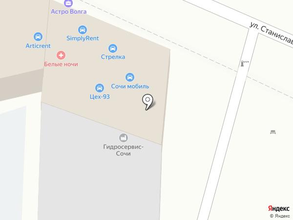 Ника на карте Сочи