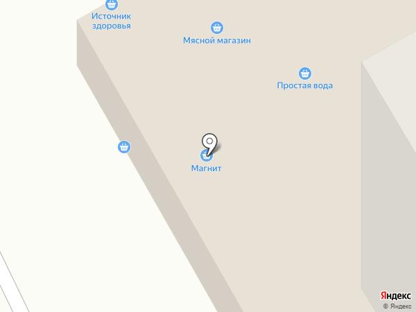 Цветочки на карте Вологды