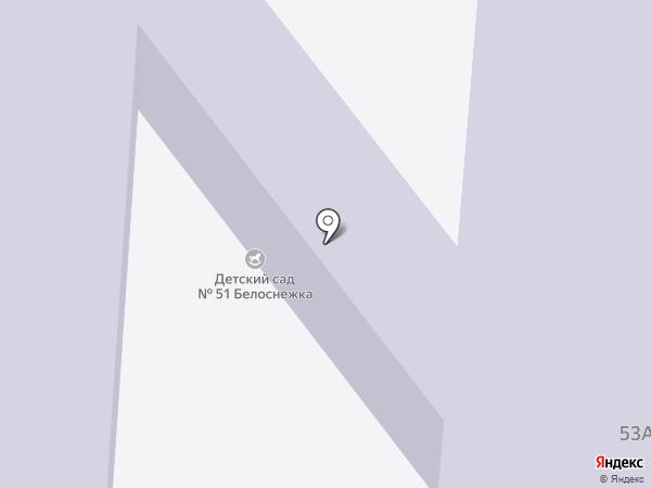Детский сад №51 на карте Вологды