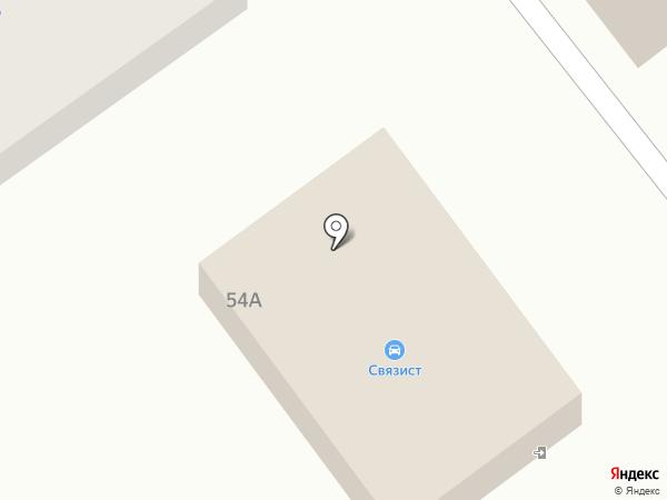 Колибри на карте Сочи
