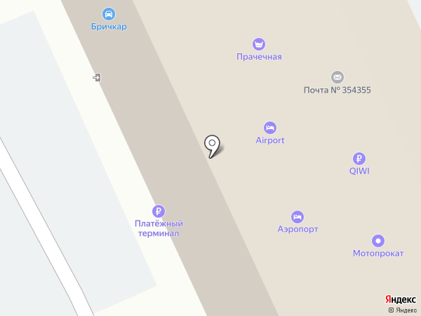 ОптиЛайт на карте Сочи