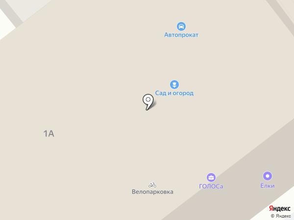 Шиномонтаж на карте Сочи