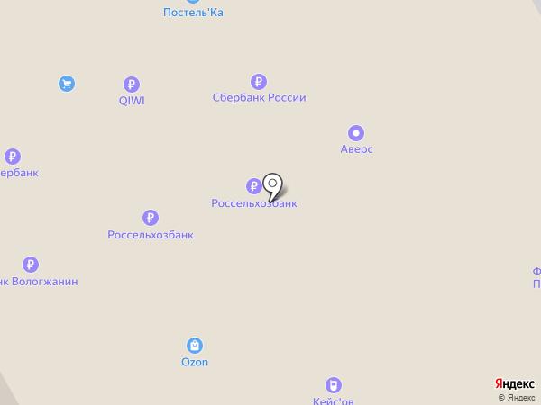 Аверс на карте Вологды