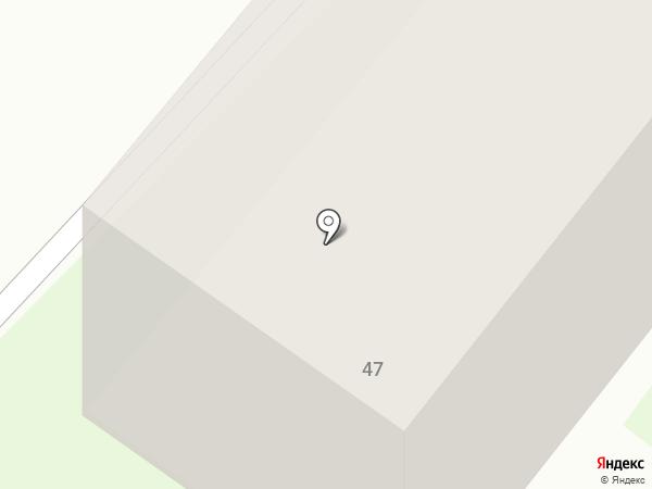 Южные культуры на карте Сочи