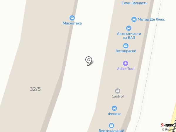 STARLEY moto на карте Сочи