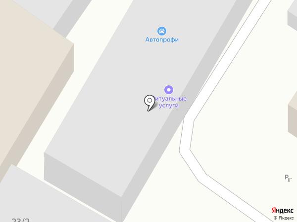 Дисконт керамика на карте Сочи