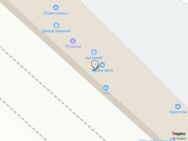Автоформула на карте Сочи