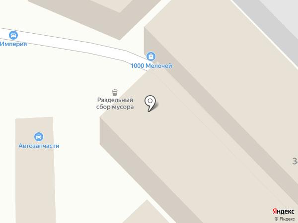 Магазин автозапчастей для ВАЗ на карте Сочи
