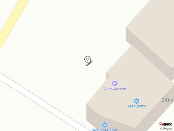 TyrePlus на карте Сочи