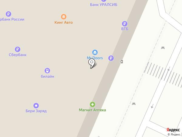 Fissman на карте Сочи