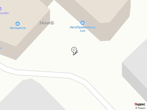 Автоград-Сервис на карте Сочи