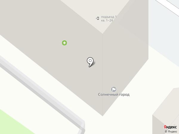 Уборка экспресс на карте Сочи