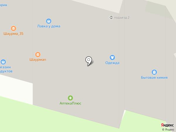 Магазин промтоваров на карте Вологды