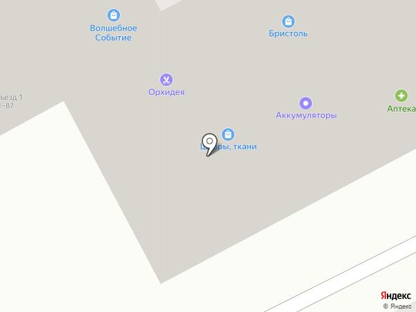 Садовый центр на карте Вологды