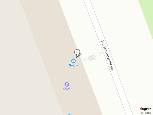 Beer market на карте Ярославля