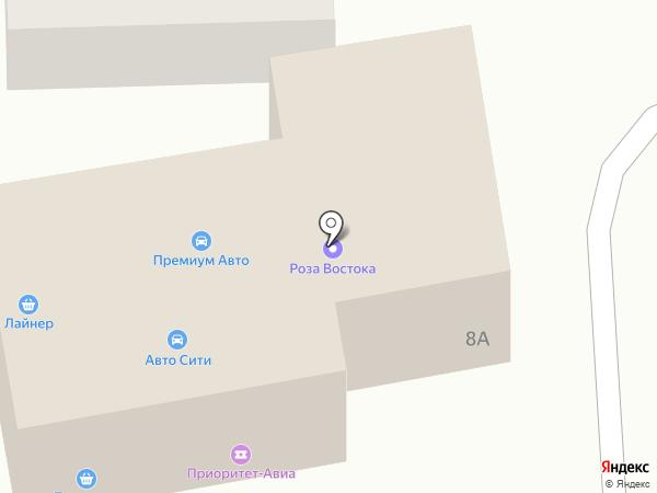 Naprokat.ru на карте Сочи