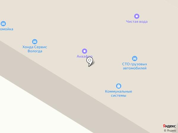 Чистая вода на карте Вологды