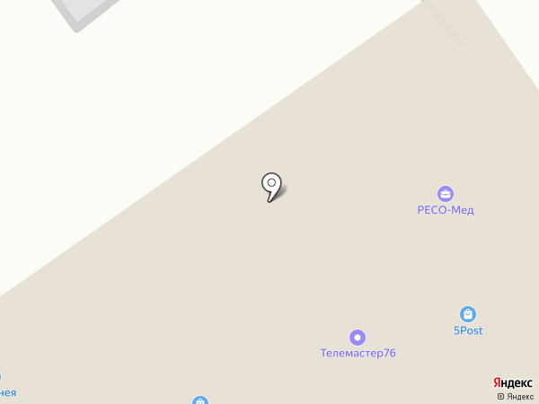 Ваш досуг на карте Ярославля