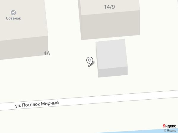 Аллегро на карте Сочи