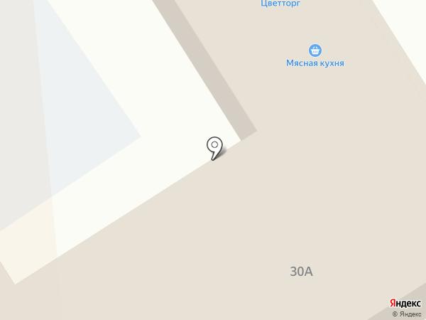 Ремонтная мастерская на карте Ярославля