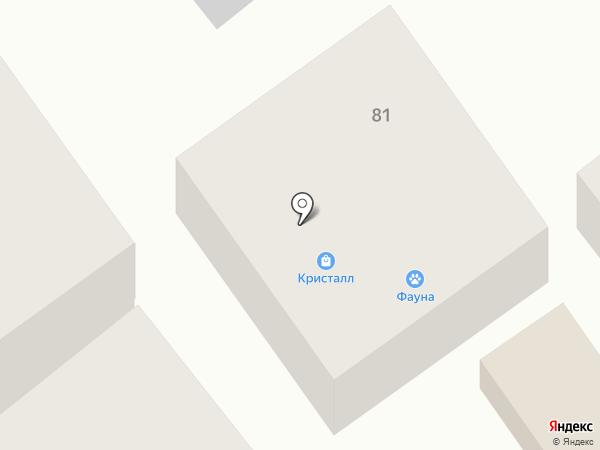 Айболит на карте Сочи