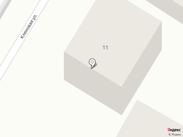 На Кленовой 11 на карте Сочи