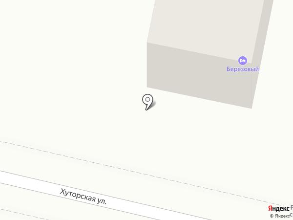 Березовый на карте Сочи