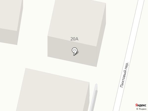 Алёнушка на карте Сочи