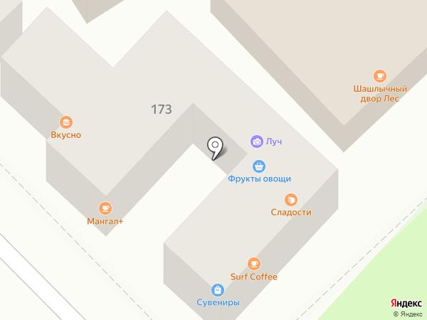 Мангал+ на карте Сочи