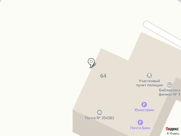 ШашлычОК на карте Сочи