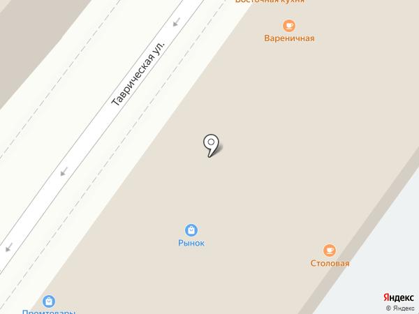 Магазин курортных товаров на карте Сочи