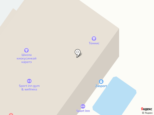 sport inn wellness на карте Сочи