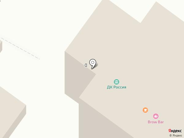 Библиотека №10 на карте Сочи