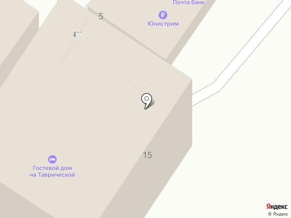 На Таврической на карте Сочи