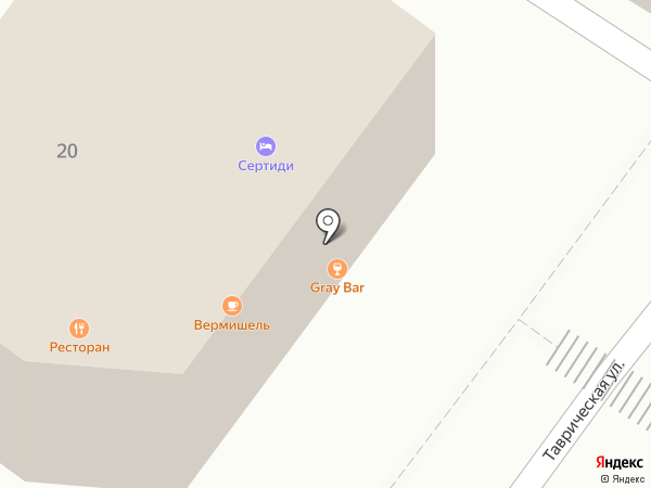 Gray на карте Сочи