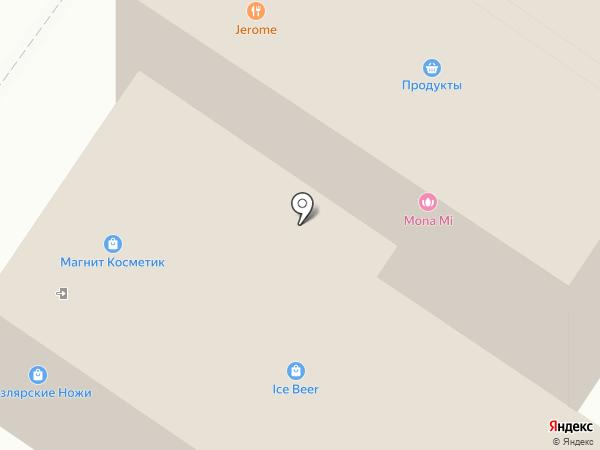 Топаз на карте Сочи
