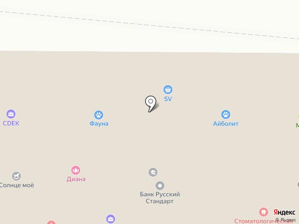 Южная Федерация Киокусинкай Каратэ на карте Сочи