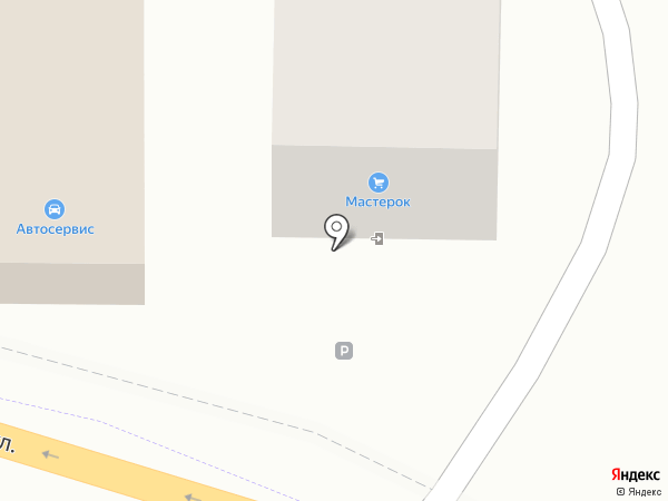 Мастерок на карте Сочи