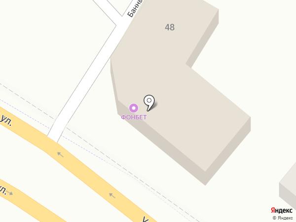 ФАРМСЕРВИС на карте Сочи