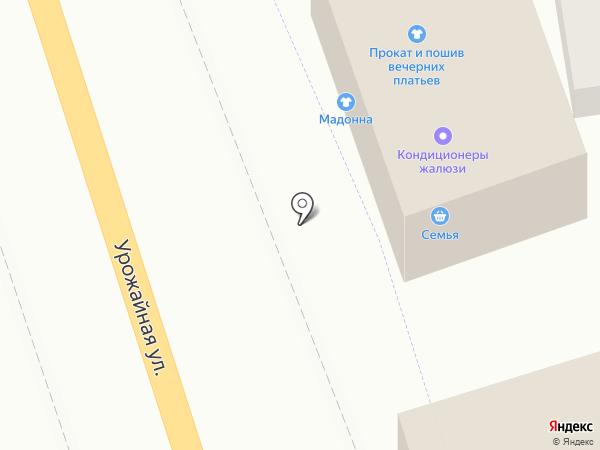 Легион на карте Сочи