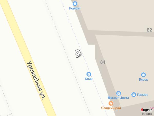 Магазин посуды на карте Сочи