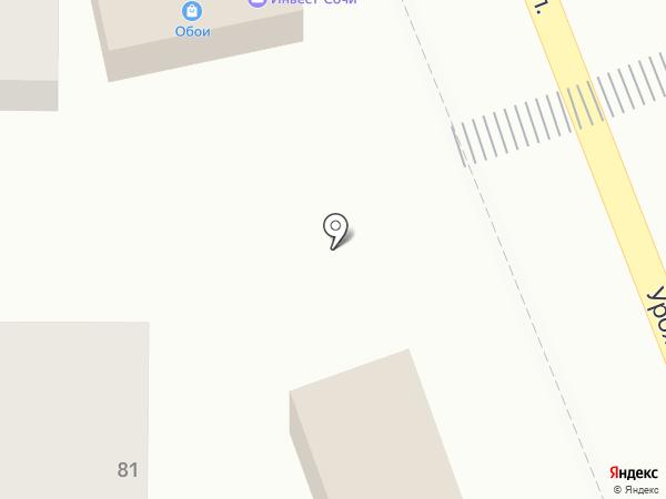 Автомир на карте Сочи